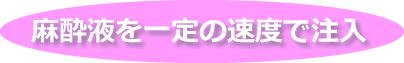 nopain001_r3_c1